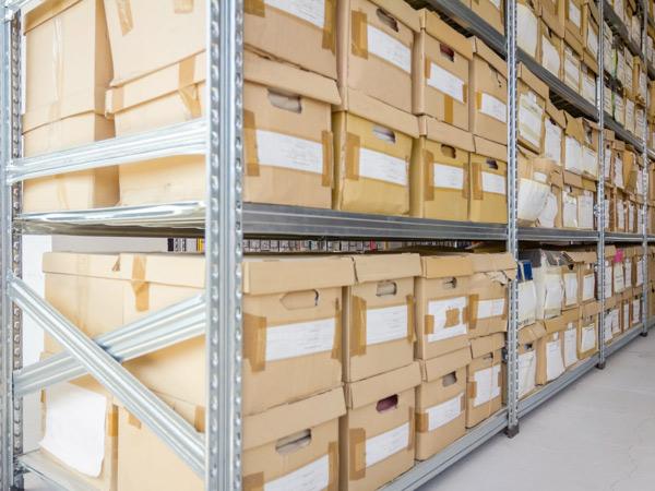 Унищожаване на архив